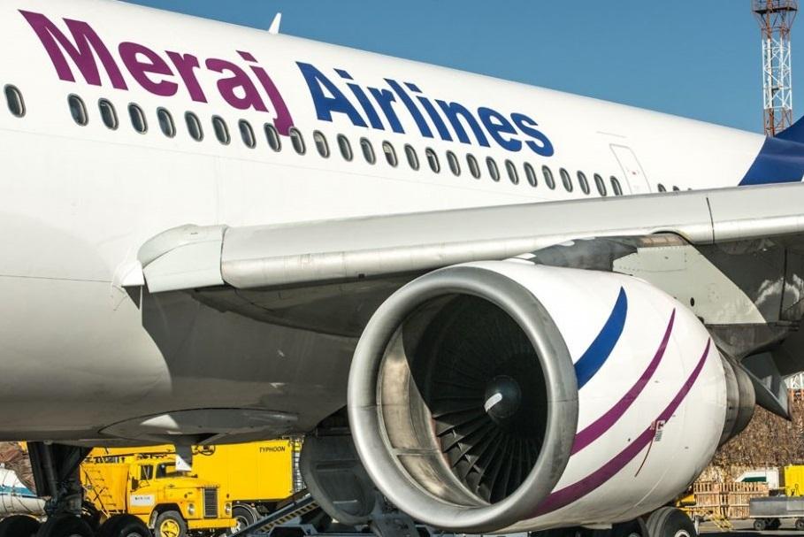Image result for شرکت هواپیمایی معراج